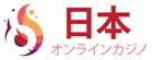 OnlineCasino-Japan
